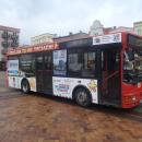 ODBLASK TO NIE OBCIACH - prezentacja autobusu - Chojnice