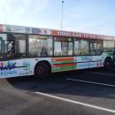 ODBLASK TO NIE OBCIACH - prezentacja autobusu - Konin